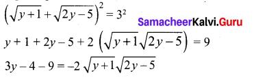 10th Maths Guide Examples Samacheer Kalvi Chapter 3 Algebra Unit Exercise 3