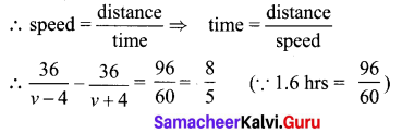 Samacheer Kalvi 10th Maths Chapter 3 Algebra Unit Exercise 3 14