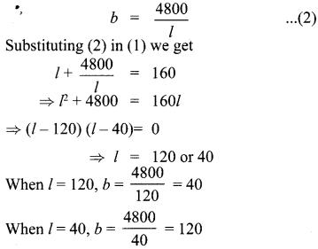 Samacheer Kalvi 10th Maths Chapter 3 Algebra Unit Exercise 3 15