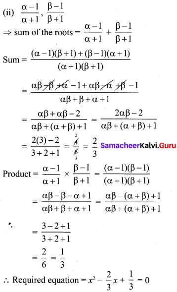 Samacheer Kalvi 10th Maths Chapter 3 Algebra Unit Exercise 3 18