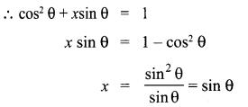 Samacheer Kalvi 10th Maths Chapter 3 Algebra Unit Exercise 3 23