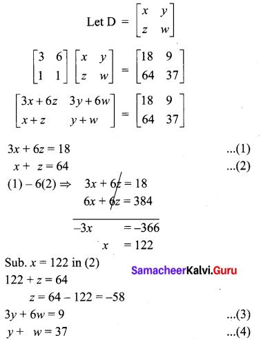 Samacheer Kalvi 10th Maths Chapter 3 Algebra Unit Exercise 3 28