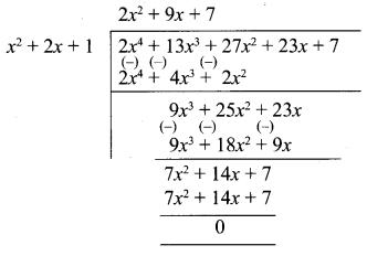 10th Maths Unit Exercise Solutions Samacheer Kalvi Chapter 3 Algebra Unit Exercise 3