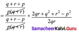 Samacheer Guru 10th Maths Chapter 3 Algebra Unit Exercise 3