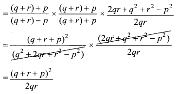Samacheer Kalvi 10th Maths Answers Chapter 3 Algebra Unit Exercise 3