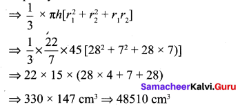 Samacheer Kalvi 10th Maths Chapter 7 Mensuration Additional Questions 1
