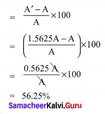 Exercise 7.1 Class 10 Samacheer Kalvi 10th Maths