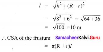 Chapter 7 Maths Class 10 Samacheer Kalvi Mensuration Ex 7.1 14