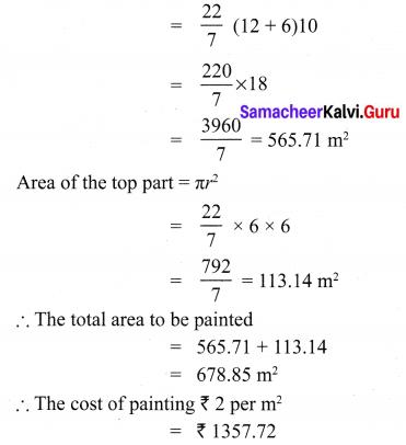 Maths Chapter 7 Class 10 Samacheer Kalvi