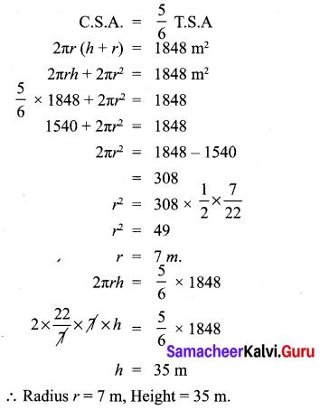 10th Maths Mensuration Samacheer Kalvi Ex 7.1 2