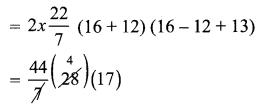 Mensuration Class 10 State Board Samacheer Kalvi 10th Maths
