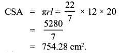 10th Math 7.1 Solution Samacheer Kalvi