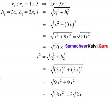 10th Maths Chapter 7 Exercise 7.1 Samacheer Kalvi