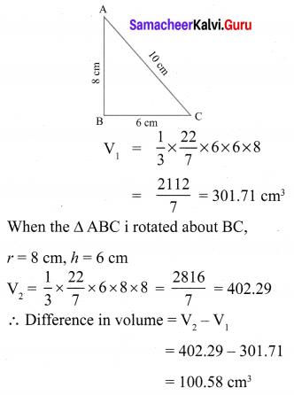Class 10th Maths Chapter 7 Exercise 7.2 Samacheer Kalvi