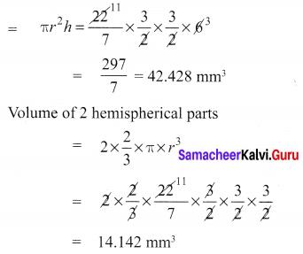 10th Maths Samacheer Kalvi