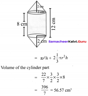 Exercise 7.3 Class 10 Samacheer Kalvi
