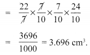 9th Maths Exercise 7.3 Samacheer Kalvi