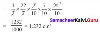 10th Maths Exercise 7.3 Samacheer Kalvi