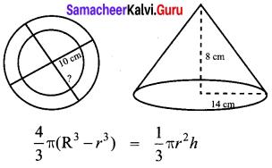 Class 10 Maths 7.4 Solutions Samacheer Kalvi