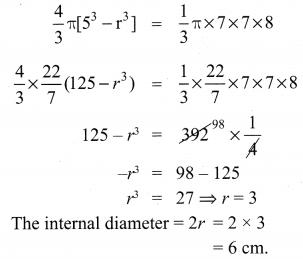 Class 10th Maths Exercise 7.4 Samacheer Kalvi