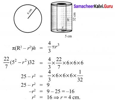 Exercise 7.4 Maths Class 10 Samacheer Kalvi