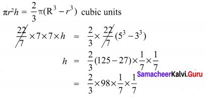 Ex 7.4 Class 10 Maths Samacheer Kalvi