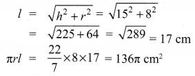 Samacheer Kalvi 10th Maths Chapter 7 Mensuration Ex 7.5 1