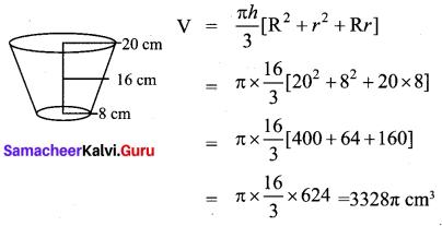 Samacheer Kalvi 10th Maths Chapter 7 Mensuration Ex 7.5 10