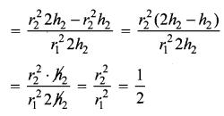 Samacheer Kalvi 10th Maths Chapter 7 Mensuration Ex 7.5 14