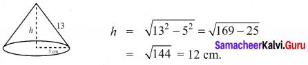 Samacheer Kalvi 10th Maths Chapter 7 Mensuration Ex 7.5 2