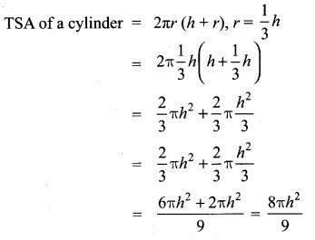 Samacheer Kalvi 10th Maths Chapter 7 Mensuration Ex 7.5 70