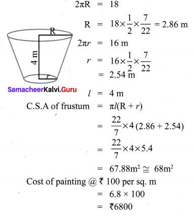 Samacheer Kalvi 10th Maths Chapter 7 Mensuration Unit Exercise 7 7