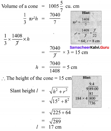 Samacheer Kalvi 10th Maths Chapter 7 Mensuration Unit Exercise 7 9