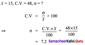 Class 10th Math Exercise 8.2 Samacheer Kalvi Statistics and Probability