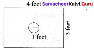 Samacheer Kalvi 10th Maths Example Sums