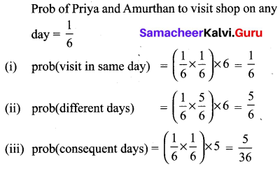 Samacheer Kalvi Class 10 Maths Chapter 8