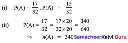 10th Maths Exercise 8.3 Samacheer Kalvi