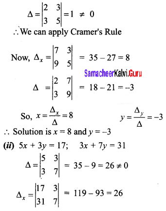 Samacheer Kalvi 12th Business Maths Solutions Chapter 1 Applications of Matrices and Determinants Ex 1.2 1