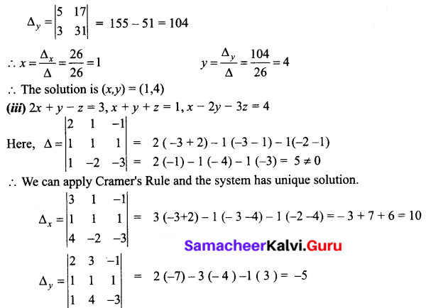 Samacheer Kalvi 12th Business Maths Solutions Chapter 1 Applications of Matrices and Determinants Ex 1.2 2