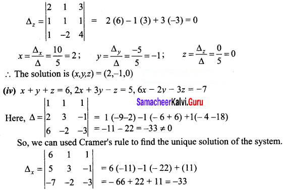 Samacheer Kalvi 12th Business Maths Solutions Chapter 1 Applications of Matrices and Determinants Ex 1.2 3