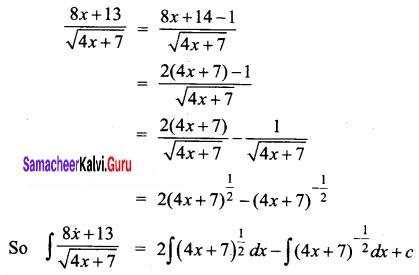 Samacheer Kalvi 12th Business Maths Solutions Chapter 2 Integral Calculus I Ex 2.1 Q5