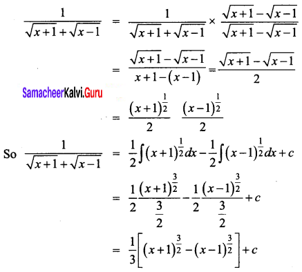 Samacheer Kalvi 12th Business Maths Solutions Chapter 2 Integral Calculus I Ex 2.1 Q6