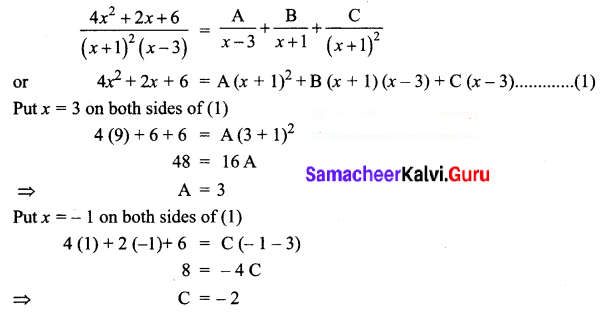 Samacheer Kalvi 12th Business Maths Solutions Chapter 2 Integral Calculus I Ex 2.2 Q6