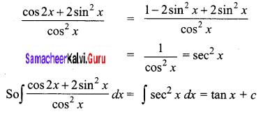 Samacheer Kalvi 12th Business Maths Solutions Chapter 2 Integral Calculus I Ex 2.4 Q3