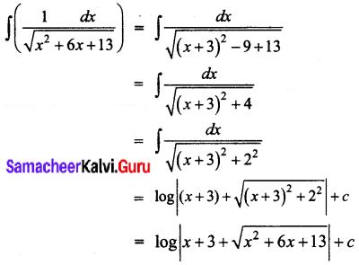 Samacheer Kalvi 12th Business Maths Solutions Chapter 2 Integral Calculus I Ex 2.7 Q9