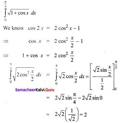 Samacheer Kalvi 12th Business Maths Solutions Chapter 2 Integral Calculus I Ex 2.8 I Q8