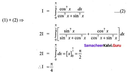 Samacheer Kalvi 12th Business Maths Solutions Chapter 2 Integral Calculus I Ex 2.9 Q4.1