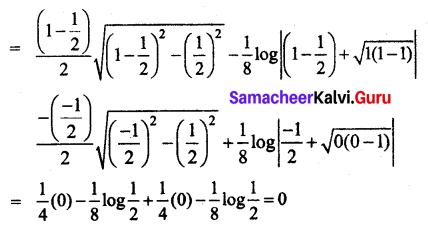 Samacheer Kalvi 12th Business Maths Solutions Chapter 2 Integral Calculus I Miscellaneous Problems Q8.1