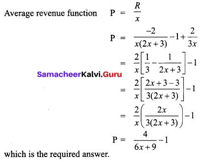 Samacheer Kalvi 12th Business Maths Solutions Chapter 3 Integral Calculus II Ex 3.2 Q12.1