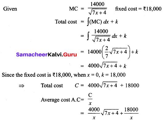 Samacheer Kalvi 12th Business Maths Solutions Chapter 3 Integral Calculus II Ex 3.2 Q17